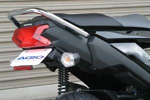 HONDA ZOOMER-X(JF52)フェンダーレスキット スリムリフレクター付き