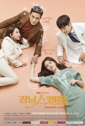 韓国ドラマ【江南スキャンダル】Blu-ray版 全123話