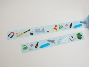 マスキングテープ 「身近な文具」