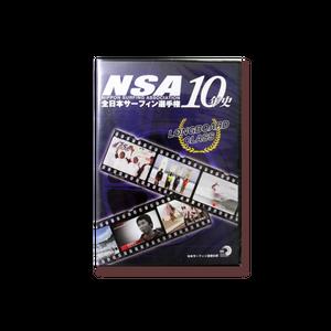 DVD 「NSA全日本選手権10年史(LONGBOARD CLASS)」