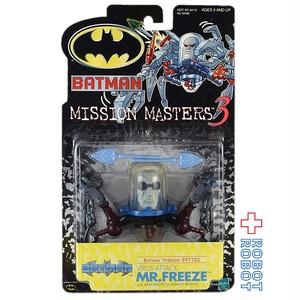 ハズブロ  バットマン ミッションマスターズ3 Mr.フリーズ アクションフィギュア
