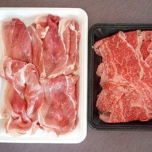 牛豚うす切り肉セット(550g)