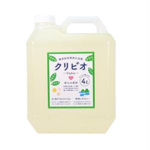 ☆色を新しくした新タイプ☆無添加自然派入浴用 新・クリビオ4L