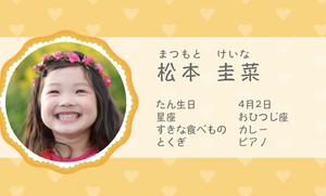ハート 01(うすオレンジ)100枚