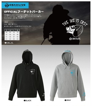 OBASSLIVE official hoodie※おまけつき