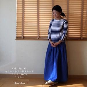chio179.180(ブルー)優しく包まれてるキヨキヨふうわりスカート
