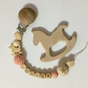 歯固めホルダー*木馬の歯固め