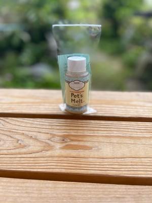 【酵素浴で冷えとり 人間も使用できます】ペッツメルト入浴酵素液 55ml