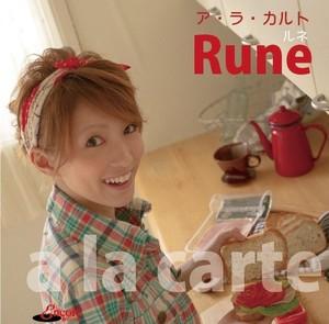 ア・ラ・カルト【RuneShop特典:非売品透明るねリスステッカー付】