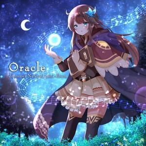 【通販限定特典付】夏海ソロ活動ミニアルバム『Oracle』