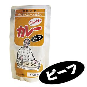 レトルトカレー【ビーフ】