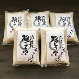 『発芽玄米ミキ』1000g  5袋セット