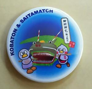 埼玉県マスコット「コバトン、さいたまっち」ご当地缶マグネット 鶴ヶ島市バージョン