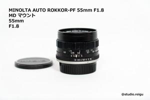 MINOLTA AUTO ROKKOR-PF 55mm F1.8 ミノルタ オールドレンズ