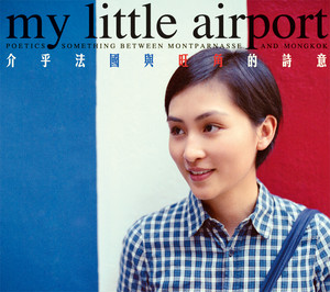 My Little Airport / Poetics - Something Between Montparnasse and Mongkok (HPPR022)