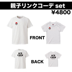 【受注販売】ACB CREW-T 2020-C & KIDS-T 2020-C WHITE Set