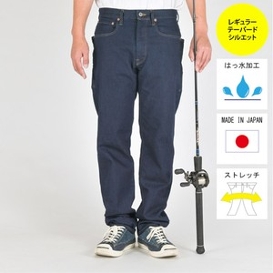"10月初旬再入荷!!""The Wide Range""  FISHING REGULAR STRETCH DENIM BW-105VM"