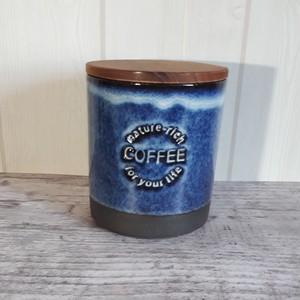 SALIU   キャニスター(COFFEE)
