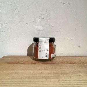Eple モロッコ塩(瓶)Eple herbes