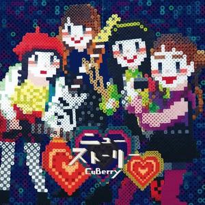 1st Album『ニューストーリー』