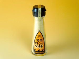 湘南オレンジソルト 50g