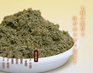 薬草入浴剤 富貴美人中サイズ(15g×10p)