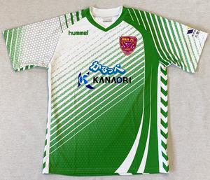 SEISA OSAレイア湘南FC2020オーセンティックユニフォーム(A)