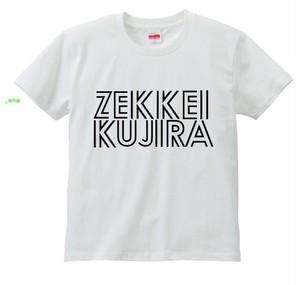 ナツコが着てるTシャツ