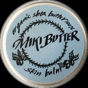 100%天然 未精製シアバター ミキバター15ml  月桃