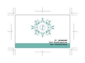 デザイン名刺・ショップカード 274