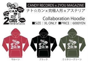 CANDY RECORDS コラボパーカー