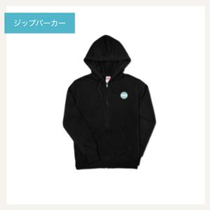 大人用アレシオ ジップパーカー(黒) サイズS〜XL