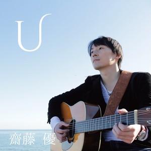 シングルCD  [U]