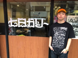 CASPER デザイン T-shirt 2