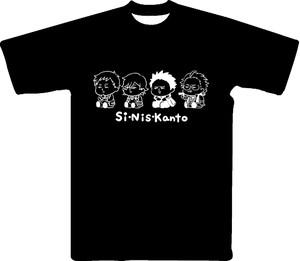 シニシカTシャツ(黒)