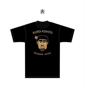 黒い濃人Tシャツ