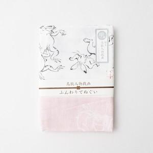 鳥獣戯画 ガーゼ手拭い ピンク
