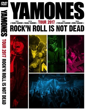 【DVD】YAMONES 2017ワンマンライブ