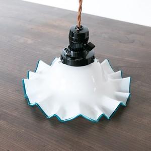 フリルガラスの電笠