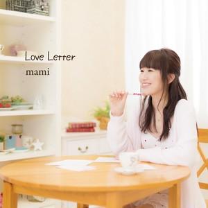 Love Letter (通常盤)