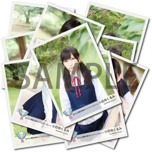 小日向くるみ ブロマイド3枚セット 【ジャンパースカート/全12種】 2015年6月 #BR00209