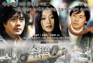 韓国ドラマ【悲しき恋歌】Blu-ray版 全20話