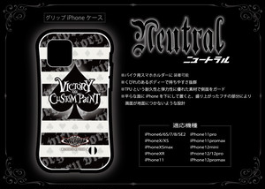 Neutral グリップケース for iPhone