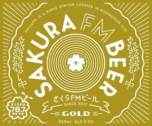 さくらFMビール GOLD 24本セット〈送料無料キャンペーン中〉