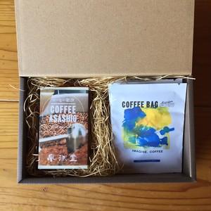 風流堂コラボ コーヒー朝汐2個入り + IMAGINE.COFFEEコーヒーバッグ2種2個入りセット