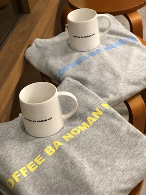 【送料無料】COFFEE BA NOMAN NE?  SET!!!
