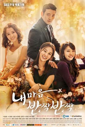韓国ドラマ【私の心きらきら】DVD版 全26話