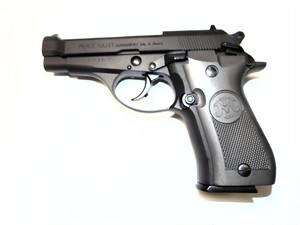 マルシン M84 ブラック HW モデルガン完成品