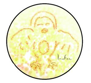 幸せの黄色いフクロウバッチ