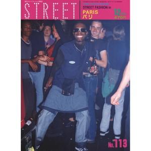 eBook- STREET magazine No.111 ~ No.120 set